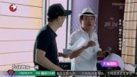 极限挑战:孙红雷秒变哈林迷弟,在偶像面前超乖,心潮澎湃送鲜花