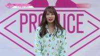 中国美女曹璐助阵, YG高颜值练习生出席Produce48成员介绍