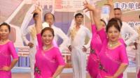 串烧三步踩(表演: 河南休闲健身总部)淅川县首届健身交谊舞联谊赛