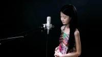amc传媒音乐影像 第一季 00后萝莉翻唱英文歌曲 经典旋律让人沉醉
