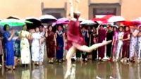 美女舞蹈家 雨中即兴 广场舞《风筝误 》-音乐短片