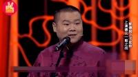 周六夜现场 中国版 第一季 小岳岳吐槽节目组手卡太耿直 容易得罪人