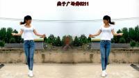 燕子广场舞5211原创鬼步舞《借我一点爱》演唱: 童安格