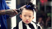 萌娃理发碰见超个性理发师, 发型太酷让小朋友情何以堪