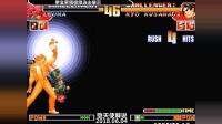 拳皇97: 当年我用草�S京的这套连招, 在游戏厅玩到没朋友!