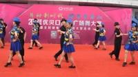 优贝口腔杯北京炫舞女子水兵艺术团《安与骑兵水兵舞》广场舞