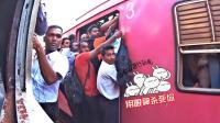 用生命在挂火车的不只有印度, 斯里兰卡小哥遇到熟人还能打招呼!