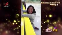 家庭幽默录像 2018 姑娘秀花样滑冰技术 一入冰场滑似水 从此站起没几回