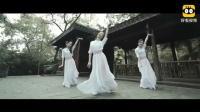 古典舞蹈烈火如歌, 小姐姐们真漂亮!