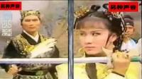 林灵演唱《金剑雕翎》主题曲《云破天开》: 重温童年时代的武侠经典