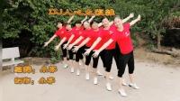 7位红衣美女共舞健身操《Dj人心太复杂》领舞头发是亮点