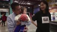 陈冠希秦舒培带女儿进NBA训练场, Alaia晃晃悠悠学灌篮可爱到爆
