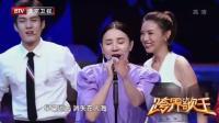 宋佳演唱《后来》刘若英的经典之作!你期待吗?