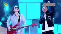 《快乐大本营》羽泉和谢娜熊梓淇演绎另类的《冷酷到底》好笑好玩还好听!