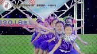 幼儿园舞蹈《shake it》这几个小女孩的表情太可爱了
