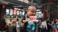 重庆街头最好吃的酸辣粉
