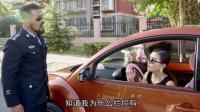 美女开车被交警拦下, 打开门一看, 交警都吓一跳!