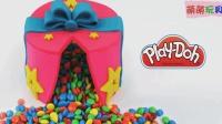 趣味亲子游戏培乐多礼物盒, 早教启蒙色彩认知识颜色与数字1-10!
