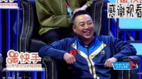 吐槽大会: 潘粤明用爆炸式的演技, 成功翻身!