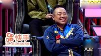 庞博炫耀自己在《吐槽大会》拿了冠军, 调侃刘国梁观众阵阵笑声