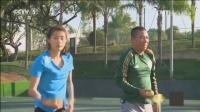 足球训练趣味多 卡雷卡用网球花式颠球 李娜称教学十分新颖