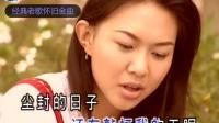 经典歌曲《涛声依旧》, KTV必点金曲啊! !
