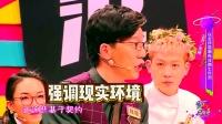 奇葩说: 陈铭完美结辩, 吐槽蔡康永黄执中偏离辩题, 实在太帅了