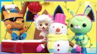 月采亲子游戏 2017 海底小纵队呱唧突突兔美羊羊堆雪人 给雪人洗澡趣味小故事 437