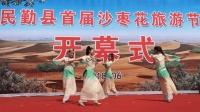 甘肃民勤沙枣花旅游节, 舞蹈《离人愁》, 美女们跳的很有古典范儿