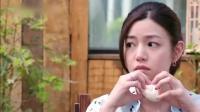 黄依然自己单独坐一桌子, 感觉陈妍希的反应太可爱了