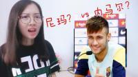 潮十八玩转世界杯 2018 真搞笑 看了广东人对世界杯球员的粤语翻译 外省人吐槽了一天