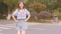 可爱少女校园人行道的兔子舞, 好萌呀