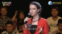 外国美女称中国人很爱开会, 而在中国做科研的外籍科学家是这么说的