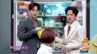 何炅从王珞丹冰箱拿出一盒食物, 感觉很奇怪! 王珞丹: 像粑粑!