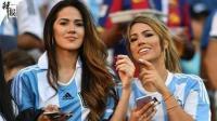 最爱梅西!阿根廷美女球迷载歌载舞!
