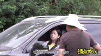 美女开车在农村迷路, 向农民小伙问路不礼貌, 小伙的回答让她羞愧