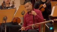 中国艺人在西班牙二胡演奏经典名曲, 观众如痴如醉, 掌声雷动