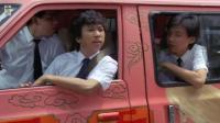 《开心鬼放暑假》和尚学校的几个小子开台面白车泡女孩, 经典