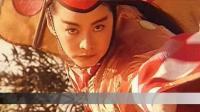 追忆经典《东方不败》怀念陈淑桦的《做个真的我》