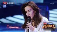 卢靖姗翻唱《黑色柳丁》陶�吹木�典之作,真是不好唱啊!