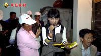 威宁炉山一户丧事现场, 著名的美女祭文师傅刘琴, 又在现场朗读祭文了