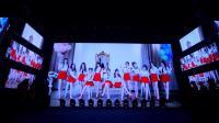 锦尚天舞女团 Arcadia星空草坪音乐会 串烧舞