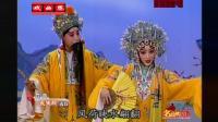 昆曲名段长生殿 小宴(北方昆曲剧院 杨风一 王振义)