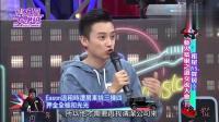 台湾艺人买房族吐槽租房的弊端, 看看房产专家怎么说