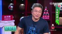 潮十八玩转世界杯 2018 世界杯强队表现集体低迷遭吐槽 刘建宏: 留给强队的时间不多了