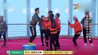 跑男五季以来最诡异的笑点,邓超跟李晨奇怪爆笑,鹿晗一脸懵逼!
