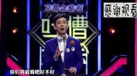 《吐槽大会》王自健解释李诞染红发的原因, 把这美女笑坏了