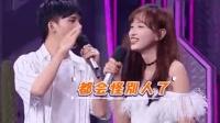 """SNH48黄婷婷一句歌词唱错3遍不愧是大张伟吐槽过的""""死亡歌姬""""!"""