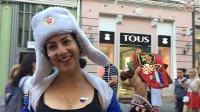 冬帽美女引世界杯新潮流