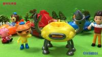 趣味玩具小猪佩奇玩具 第一季 小猪和汪汪小队玩海底救援队呱唧潜水玩具 294